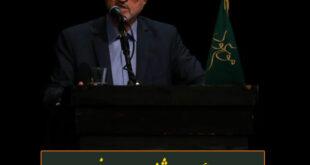 استاد اسماعیل شفیعی سروستانی - سردبیر موسسه فرهنگی موعود عصر عج