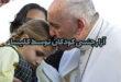 آزار جنسی کودکان توسط کلیسا